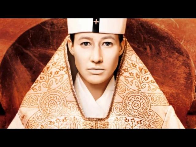 Вот тебе и папа Римский хранилища Ватикана