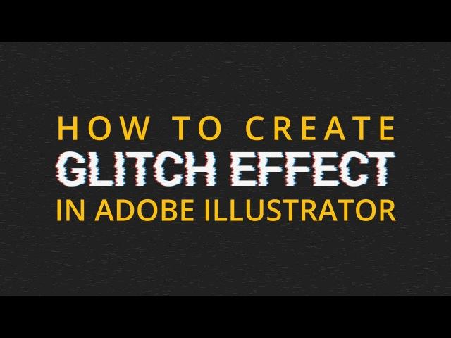 Быстрый glitch-эффект в Illustrator | Fast glitch-effect in Illustrator