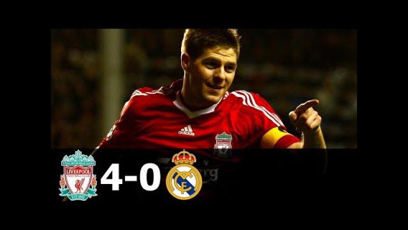 Ливерпуль 4 0 Реал Мадрид 1 8 финала Лига Чемпионов 2008 09 HD