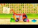 МУЛЬТИК Игра для детей про машинки Видео новые ИГРЫ для детей