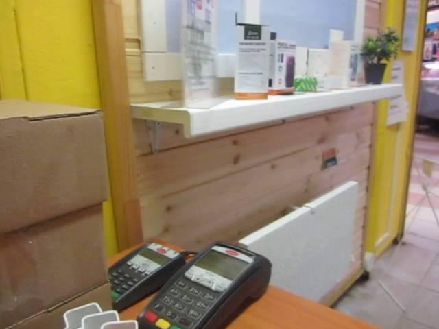 388. ТеплоПлит. Почему магазин Теплоплит на Балканской пл д 5 лит Б, на продуктов...