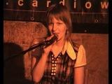 Ольга Пулатова - Сольный концерт. 05.07.2008. Часть 2.