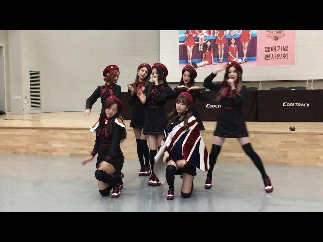171202 구구단 압구정 팬사인회 스노우볼
