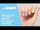 Тренд 2017! Цветочный дизайн ногтей гель-лаками TNL. Блестящий маникюр