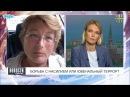 Борьба с насилием или ювенальный террор комментирует Элина Жгутова Царьград