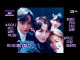 [VIDEO] 171215 #EXO #Kai @ Wanna One! Go EP.11