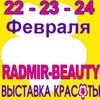 RADMIR–BEAUTY, 22-24 Февраля, Radmir - Expohall