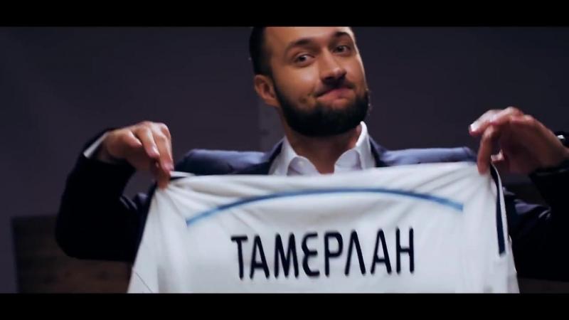 Тамерлан и Алена Армергалиева - Я Буду твоей