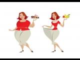 Как похудеть за счет коррекции инстинктов