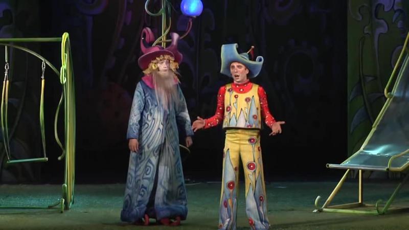Приключения Незнайки Театр Зазеркалье