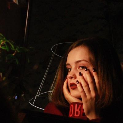 Ксения Чернова