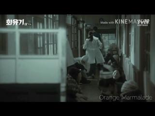 Отрывок из дорамы Хваюги (Рождение Самджан) 16 серия озвучка SOFTBOX