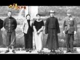Девять комментариев о коммунистической партии #2 - Происхождение коммунистической партии Китая (Русский дубляж версия)