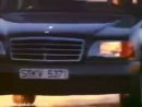 Все соки выжали ... _scream_ _fireW140fire_ - w140- mercedesbenz- mercedes- skl ( 562 X 750 ).mp4