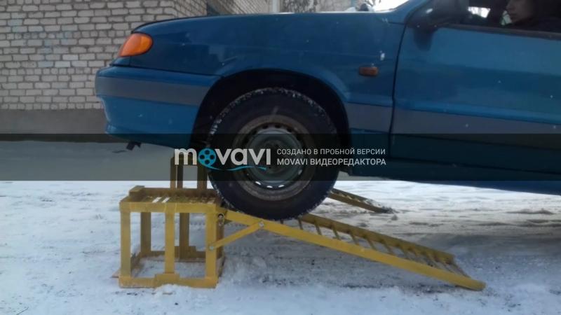 аренда мини - эстакады для авто с доставкой г. ишимбай 8 987 48 63 659