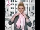 5 способів зав'язати шарф