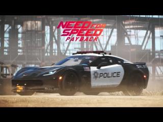 Need For Speed Payback — официальный трейлер с выставки Gamescom