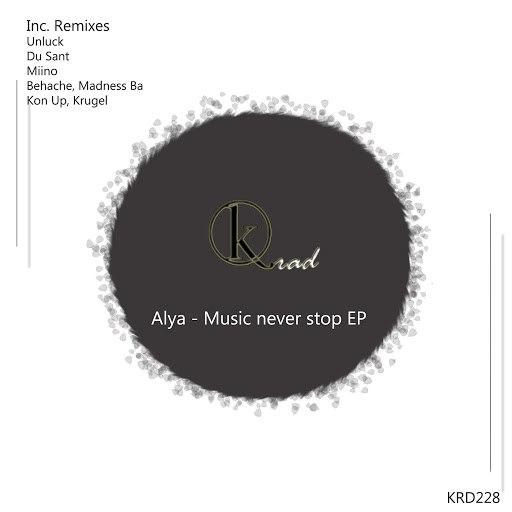 Alya альбом Music never stop