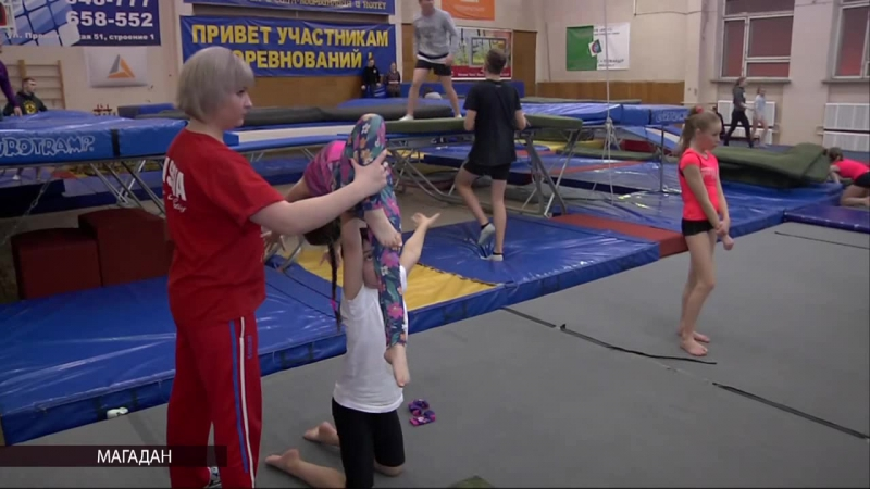 Коллекцию наград медалями Дальневосточных соревнований пополнили Магаданские акробаты