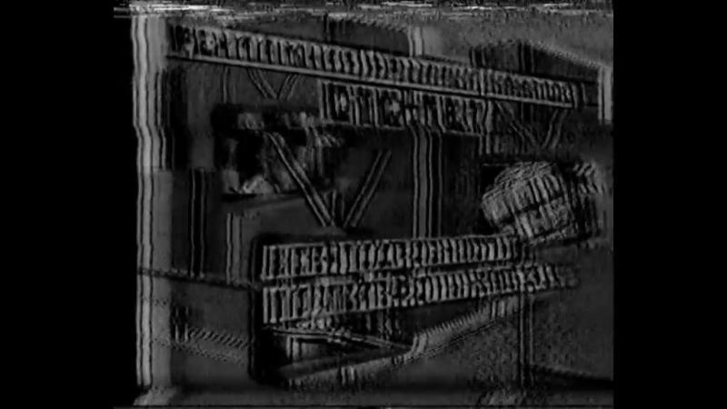 Региональный рекламный блок №13 г Абакан НТВ 9 ноября 2005 Агентство рекламы Медведь