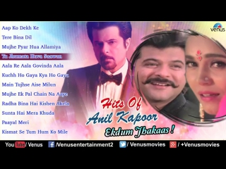 Anil Kapoor Ek Dum Jhakaas Superhit Bollywood Songs JUKEBOX 90s Evergreen Hindi Love Songs