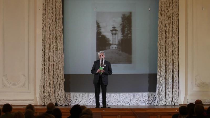 МехМаш 110 лет