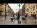 Уличные музыкант в Питере