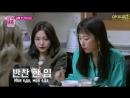 180113 Red Velvet @ Level Up Project Season 2 Ep.6 (рус.саб)