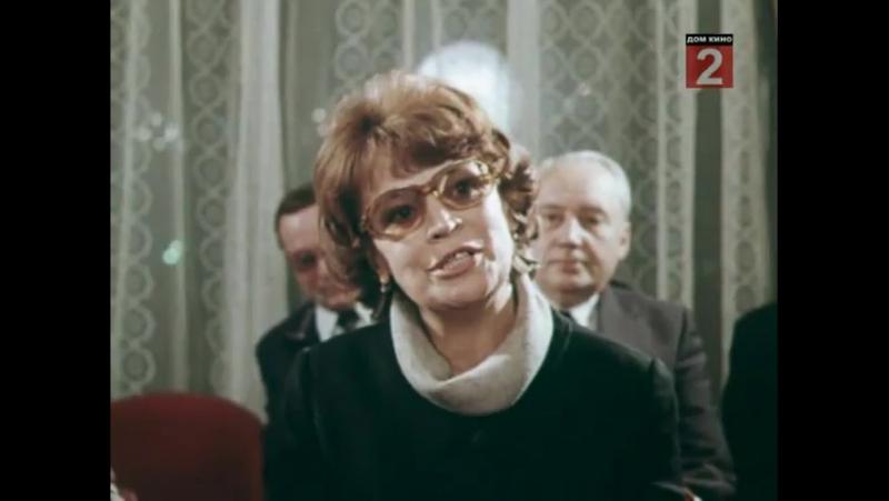 Выгодный контракт (1979) Все серии