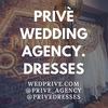 Свадебные и вечерние платья PRIVÉ