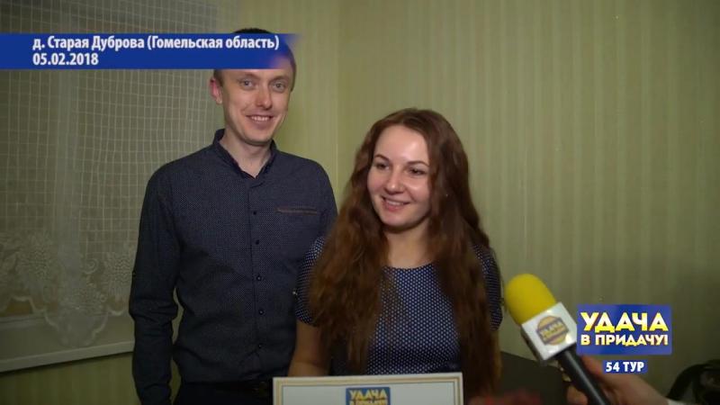 Марина Пугачевская из д Старая Дуброва выиграла квартиру в Минске от Евроопт