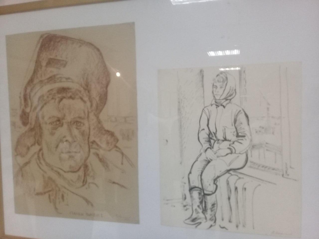 Киришская Картинная Галерея