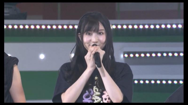 Yagura Fuuko Sotsugyou Happyou