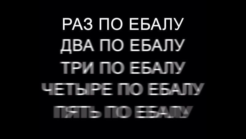 Егорка vs Антошка