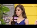 170808 소녀시대 KBS2 Happy Together 3 превью