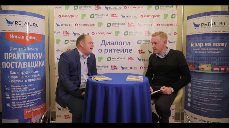 Евгений Алиев технический директор Клеверенс о возрастающем интересе к мобильной переоценки товаров