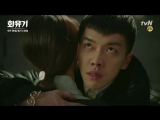 Превью 11 серии Хваюги - [11화 예고] 이승기♥오연서 앞에 나타난 ′사랑의 훼방꾼′이 이세영이라고!?
