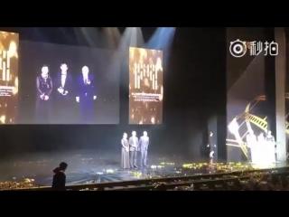 [VIDEO] 171208 D.O. @ International Film Festival and Awards - Macao (IFFAM)