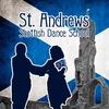 ST. ANDREWS - Шотландские танцы в СПб