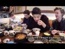 한국 삼겹살 소주를 먹어본 메이즈러너 배우들의 반응