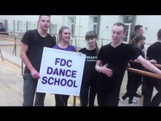 Приглашение на Отчетный концерт FDC 25 декабря от группы CONTEMPORARY ВО