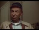 Сумеречная зона 6 сезон 18 серия Часть 2 Фантастика Триллер 1985 1986