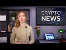 CryptoNews Выпуск 5