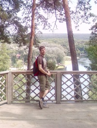 Александр Цыгичько