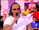 Большие гонки Первый канал, 30.10.2005 г.