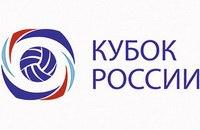 Купить билеты на Финал  кубка России по волейболу