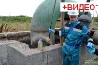 25 августа 2017 - Проверка выбросов и сточных вод на предприятии «СИБУР» в Тольятти