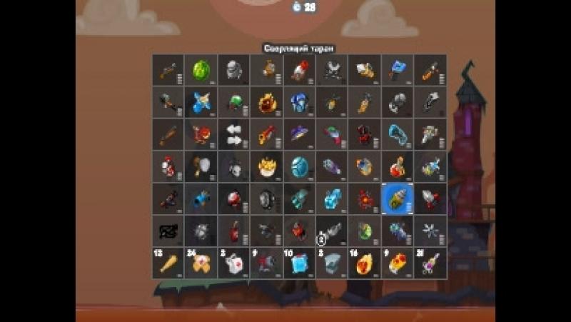 Вормикс Я vs Пылающие зомби 54 уровень