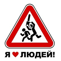 Анкета Вячеслав Чуйко