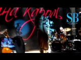 Тина Кароль - Мокрая (выступление на M1 Music Awards. Backstage).mp4